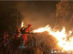丽江玉龙突发山火