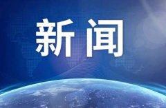北京2020年高考外语口试取消
