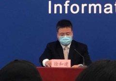 北京高三学生开学复课