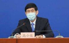 北京将恢复体检服务