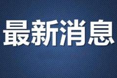 北京小区仍需出入证