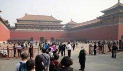 故宫开门迎客 每日限流5000人