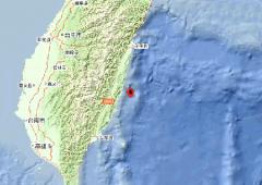 台湾台东县海域发生5.4级地震
