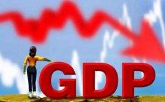 香港一季度GDP出炉