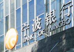 宁波银行回应员工跳楼