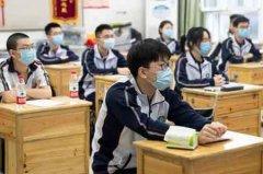 2020年全国高考报名人数1071万