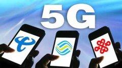 中国电信回应使用5G无需换卡