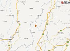 云南昭通市巧家县发生5.0级地震
