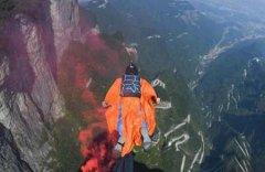 翼装飞行女生身亡 降落伞未打开