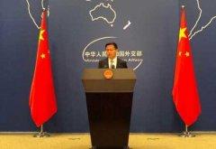 外交部回应英首相涉港言论