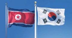 朝鲜将关闭朝韩联络办公室
