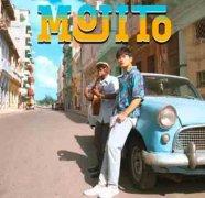 周杰伦公布新歌《mojito》前奏