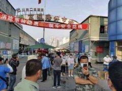 北京进口三文鱼案板测出新冠病毒