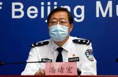 北京市回应是否已封城