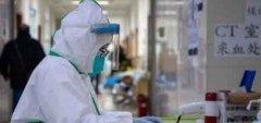 北京疫情最新数据 北京昨日新增报告22例确诊