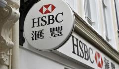 汇丰银行发声明澄清