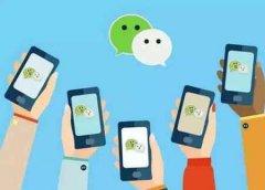 微信回应朋友圈崩溃