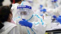 6月23日北京疫情最新数据 北京新增