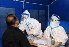 北京三类人群必须全面核酸检测