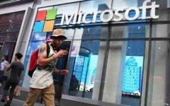 微软永久关闭实体零售店