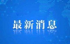 6月28日北京疫情最新消息 北京新增