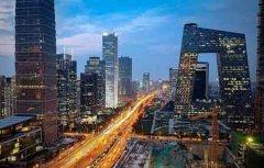 全球房价最高十大城市 中国城市房价占四位
