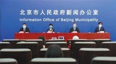 北京已解除54个小区封控管理