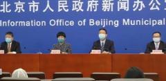 7月8日中国疫情最新数据 31省区市新增确诊7例