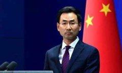 耿爽履职中国常驻联合国副代表