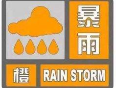 中国气象局连发三个预警