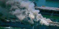 美军一攻击舰爆炸起火21伤