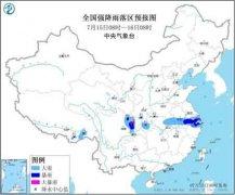 9省市部分地区有大到暴雨
