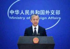 中国驻美使馆收到炸弹和死亡威胁