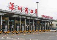 深圳香港隔离互认暂停