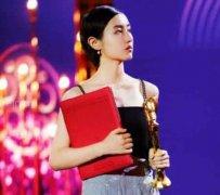 张子枫获最受传媒关注女主角
