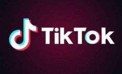 微软将继续讨论收购TikTok