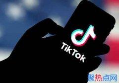 推特与TikTok就潜在合并谈判