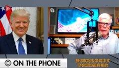 特朗普又一次抹黑中国