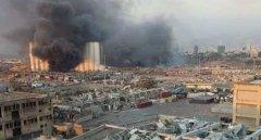 黎巴嫩爆炸初步调查结果