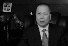 中国铁建董事长陈奋健坠楼身亡