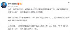 张文宏医生谈疫苗作用