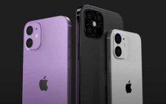 iPhone12系列售价曝光