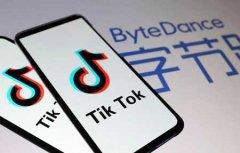 TikTok正式起诉特朗普政府