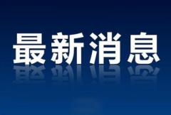 4月2日云南疫情最新消息 云南新增
