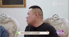 岳云鹏人设崩塌:老实人的另一面