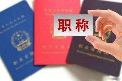 贵州一县拖欠教师工资补贴4.7亿