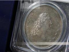 全球最贵硬币将被拍卖