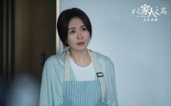 杨童舒回应陈婷人设争议