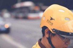上海每2.5天就有1名外卖员伤亡