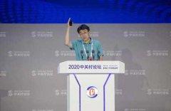 中国已成立国家新冠病毒中心